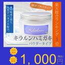 Restoration power [a tooth shines] KIRARUN (I brush my teeth) mini-size 80g excellent restoration power,natural hydroxyapatite