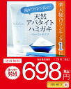 Rakuten ranking No.1 ☆ natural apatite in whitening teeth and gums has already clearly! キラルン paste 100 g [toothpaste], [toothpaste] 10P18Oct13% off