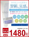 Rakuten 1 ★ natural apatite for whitening! Killen double rates set pest, powder 10P13Dec14 [toothpaste], [toothpaste] [toothpaste] [dental] [oyasumi] [Book] [hydroxyapatite.