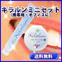 Sale sale50% off ☆ ☆ キラルンミニ ☆ natural apatite for whitening teeth and gums has already clearly! [Toothpaste], [toothpaste] [toothpaste] [toothpaste] stain clear paste 18 g powder [powder] 5 g ★ 10P02jun13% off