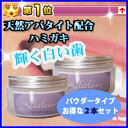 Rakuten 1 ★ 10% off natural apatite for whitening! キラルン set of 2 [toothpaste], [toothpaste] [toothpaste] [cavity] [pyorrhea] [periodontal] [dental] [oyasumi] [Sales] [SALE] 10P14Nov13% off