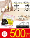 Trial magazine MORE collaboration products ☆ ルウスクラブ Pack [magazines] sample samples 3 g reviews fill in present sample/10P28oct13 50% off