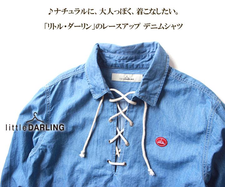 little DARLING/�졼�����å�/�ʥ�����/�ǥ˥ॷ���