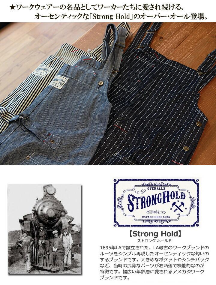 オーバーオール STRONG HOLD ヴィンテージワークスタイル オーバーオール ストロングホールド メンズ アメカジ