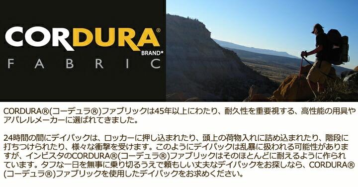 DICKIES/ディッキーズ/コーデュラ/リュックサック/CORDURA/8900/バックパック
