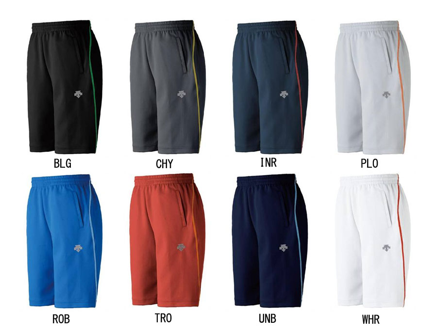 Under Armour Basketball Shorts With Pockets training shorts DTM-1911PB