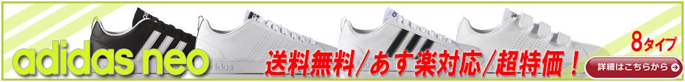 adidasスニーカー