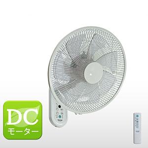 壁掛けフルリモコン扇風機 KI-DC366