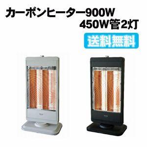 TEKNOS カーボンヒーター CHM-4531