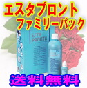 エスタプロント family Park 720ml+50ml points 10 times * limited time to 1/31, propolis, Jani nothing, micelle, Brazil produced.""