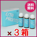 Become エスタプロントレギュラーパック (*3 30 ml) super advantageous three set point 10 times ※ campaigns size special price 《 propolis, nicotine nothing, a micelle; 》 from Brazil