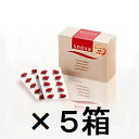 "Snova プレミアムプラセンタ super deals 5 box set 10% off * big bargain ""placenta."""