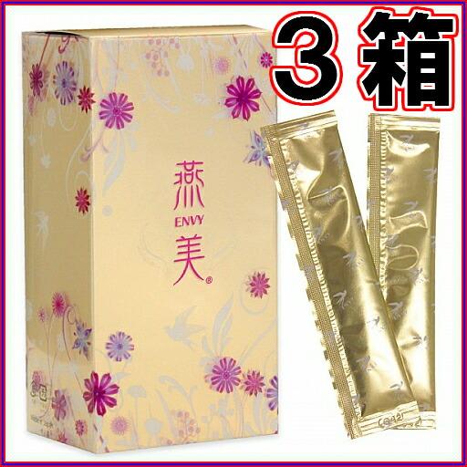 新燕美(えんび)30包