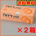 プロテサン 60 45 packaging deals 2 box set + 9 wrapped gifts? s Enterococcus Fenris FK-23. ""