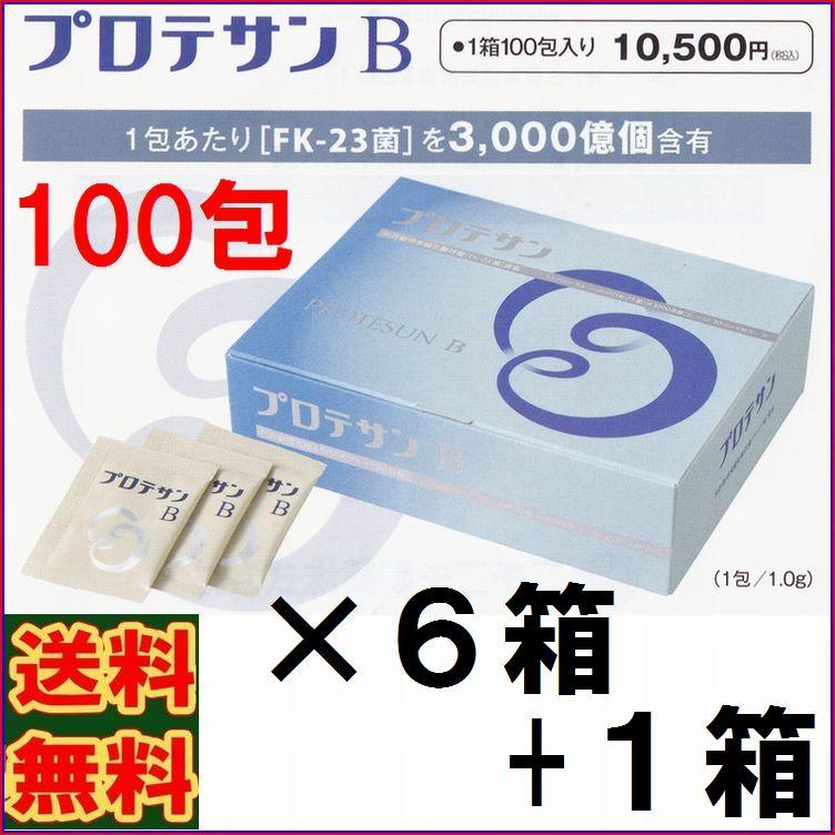 プロテサンB 100包