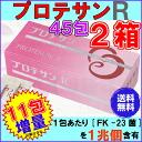 """プロテサン R 45 packaging deals 2 box set, Enterococcus Fenris FK-23. """""""