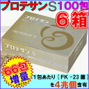"プロテサン S 100 Super deals 6 box set ""Enterococcus Fenris FK-23."""