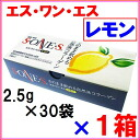 Collagen 》 where there are 2.5 g of *30 bag of S one S lemon 《 S one S, lemon, S, ONE, S, collagen, サチヴァミン complex, jelly