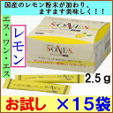 New es one s lemon 2.5 g x 15 bags * try s collagen can be エスワンエス, lemon, S-ONE, S, collagen, サチヴァミン complexes, jelly.""