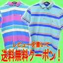 Old clothes coupon ★ short sleeves polo shirt, a shirt! アバクロンビー of men, an American eagle, Hori star, Ralph, Ralph Lauren, lacoste! (fashion / tops / men / Lady's / vintage / polo shirt / short sleeves / profit / discount / coupon / autumn / mail order /