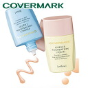 Covermark Japanese Agricultural Standards me color extract foundation liquid W SPF30/PA++ Co., Ltd.