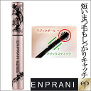 "In Korea cosmetics brand ""エンプラニ"" of the extreme popularity! The short eyelashes are キャッチエンプラニフェイスデザイナーマジックマスカラ ENPRANI mascara well"