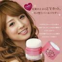 Trendy supply Yuko Ogura produce Jolliet plan Seth UV pearl powder NeXT SPF45 PA+++