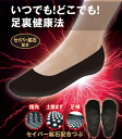 I massage it by the grain of 774 both legs easily! While doing housework; is sole hygiene easily every day! I wear it and walk! Foot joy shiatsu room socks / ツブックス