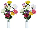 """Art"" and ""artificial"" light paradise French flower Lily set 2 pieces"
