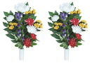 "Flower paradise pair Buddha ""art"" and ""artificial"" light set of 2"