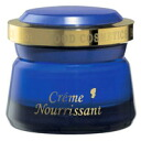 Hollywood cosmetic nurisantoclam NULLis and-moisture cream-