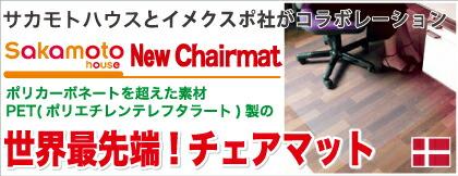新製品! 世界最先端のPET(ポリエチレンテレフタラート)製! リボハウ...     【楽天市