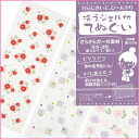 Back in stock! Japanese pattern cooling gel with hand towel! Limited quantity! Branches-Camellia, trick rabbit, iron wire, black cat, Abacus stripe 5 products. 7 / 25 when the ships will. * P25Apr15