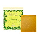 Tea SOAP such as 潤う and moist essence! Green quartz, green tea SOAP 60 g! World patents and contains high concentrations of green tea catechins oil! -Bacteria skin UV line prevention effects, SS10P02dec12