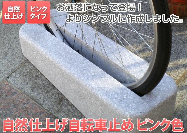 自転車の 高級自転車 盗難 : Falling Bicycle Parking Chaos