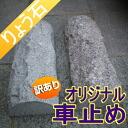 번역 어 * Outlet * 기둥 보고 냄새 맡는 바위 대형 사이즈 나무 디자인 (폭 58cm 타입) * 양 바위