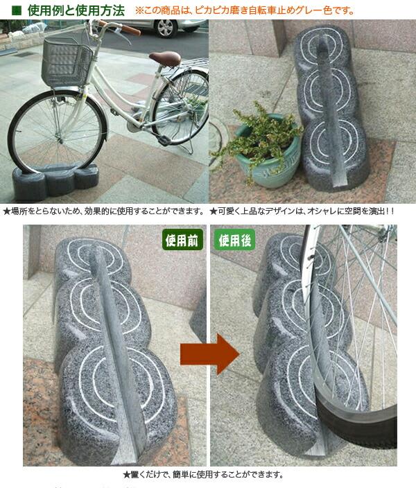 自転車の 高級自転車 盗難 : Type of Bike Stopper