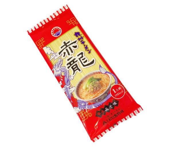 【単品商品】赤龍ラーメン辛子みそ味【1袋1人前】