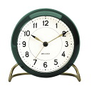 ARNE JACOBSEN / Arne-Jacobsen STATION table clock (green)