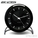 Table ARNE JACOBSEN / Arne-Jacobsen CITY HALL clock (black)