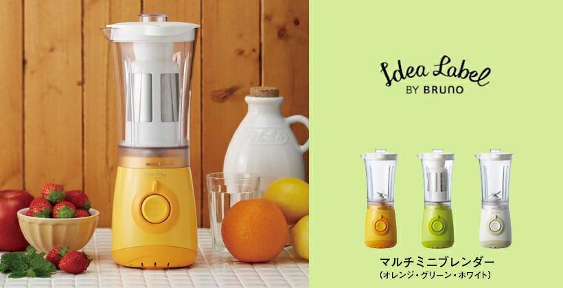 Handheld citrus juicer reviews