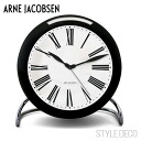 ARNE JACOBSEN and Arne Jacobsen ROMAN table clocks rock (black)