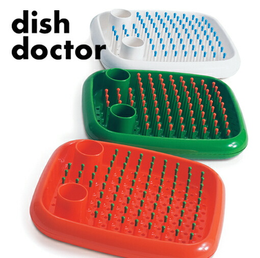 Style deco rakuten global market magis dish doctor for Dish doctor