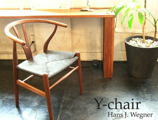 style deco rakuten global market ychair waiter walnut black paper code. Black Bedroom Furniture Sets. Home Design Ideas