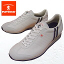 PATRICK Patrick sneakers mens IRIS IRIS white black «order after 2-4 days after the delivery within»