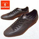 PATRICK Patrick mens sneakers DATIA Dacia * your order after 2-4 days after the delivery within