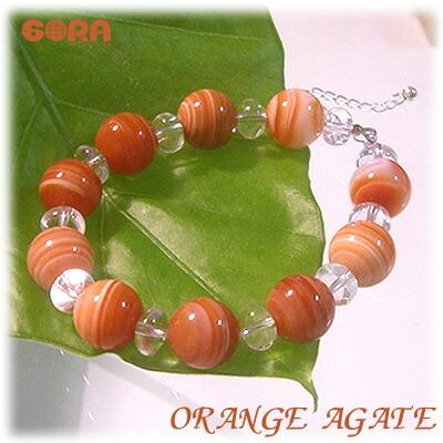 オレンジアゲート