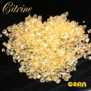 Fortune ★ citrine Pebble of chips 100 g power stone natural stone care for purification, luck Pebble of stone cleaning set