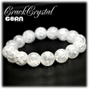 Suck up people with evil, to tarnish! AAA crack Crystal 12 mm series bracelet natural stone power-strike-, power - strikes - n power stone