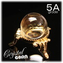 Everything is nice decorated in power stone ★ room regulars stones ★ Rakuten ranking # 1! AAAAA natural quartz crystal this 15 to 20 mm ball power stone natural stone quartz crystal ball crystal ball